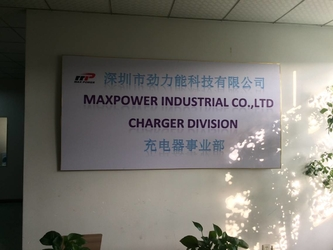 Charger Factory